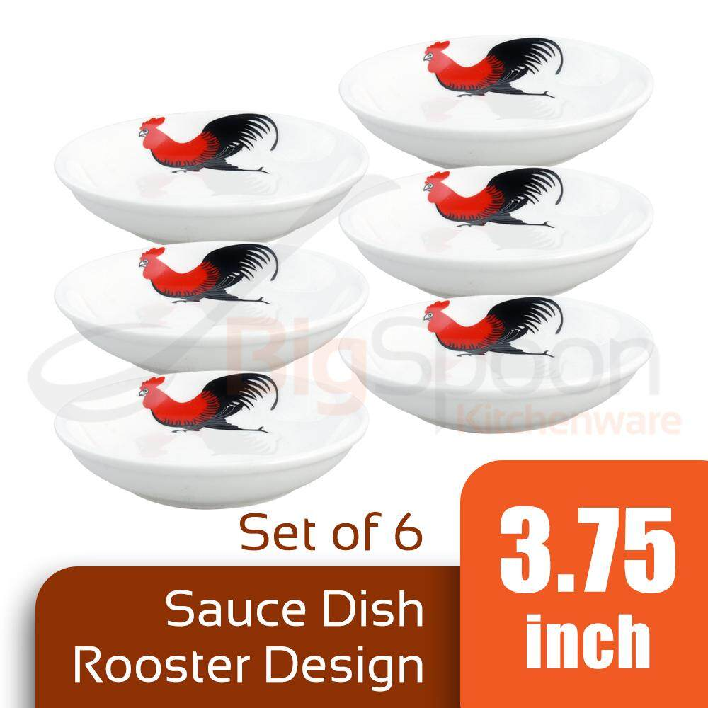 [Set of 6] Porcelain Soy Sauce Dish 3.75 inch Traditional Chinese Rooster Design C306-J4