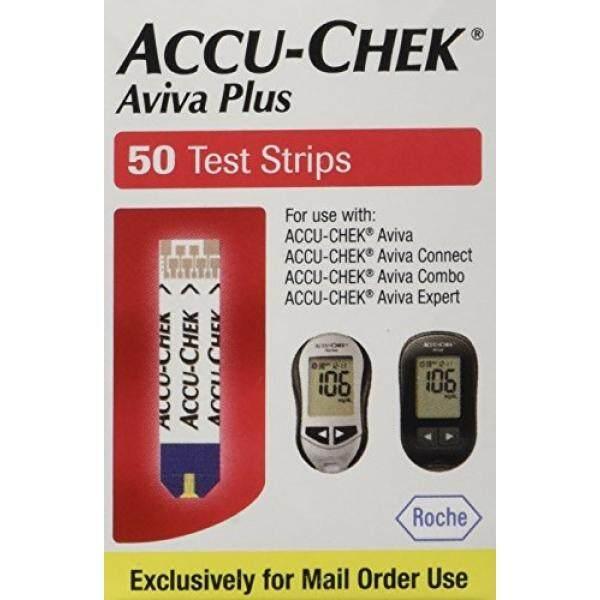 Accu Chek Philippines Accu Chek Price List Glucouse Monitors