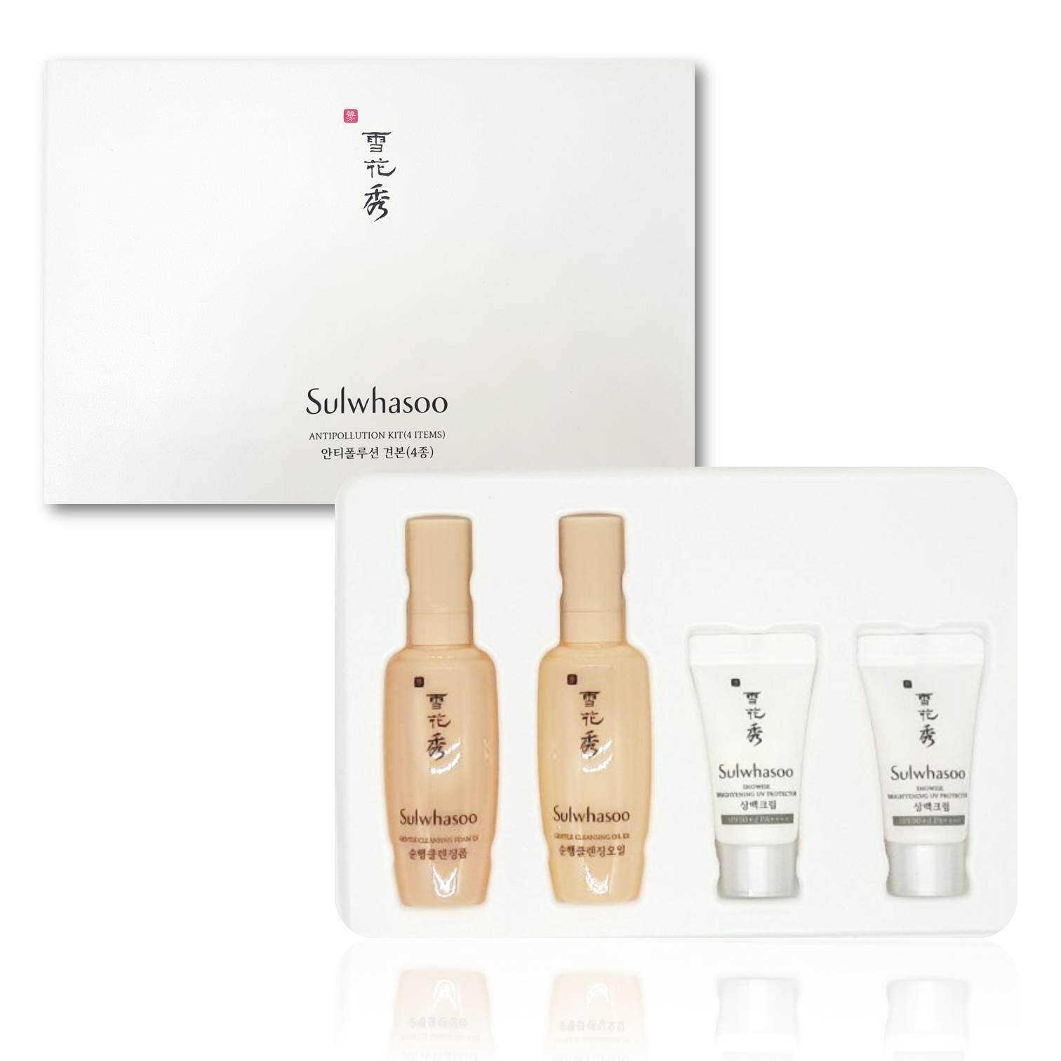 Sell Sulwhasoo Timetreasure Kit Cheapest Best Quality My Store Time Treasure Renovating Cream Ex 8ml Myr 69