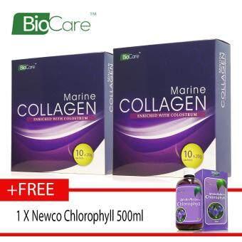Biocare Marine Collagen Colostrum X2 Free NEWCO CHLOROPHYLL 500ml