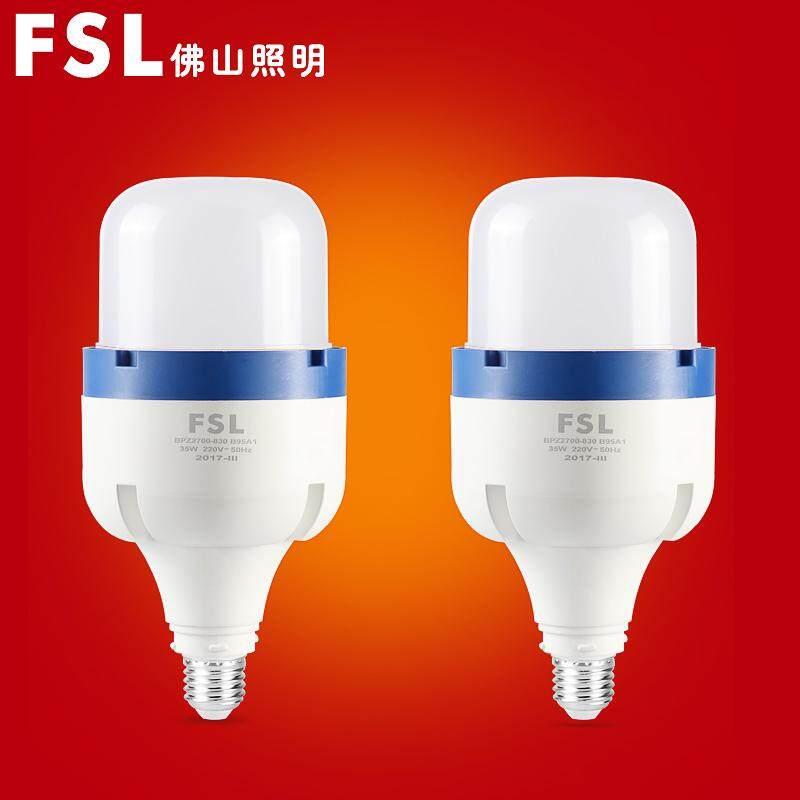 FSL High Power LED Light Bulb super bright Household Industry Mine Workshop White Light 80w Warm Light ENERGY-SAVING Lamps Lighting