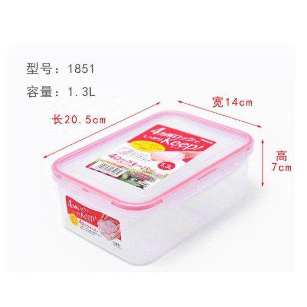 Japan imported inomata plastic rectangular sealed box snapped food lunch box 700ml length 17.5, width 12.4, height 6cm(1851 1300ML)