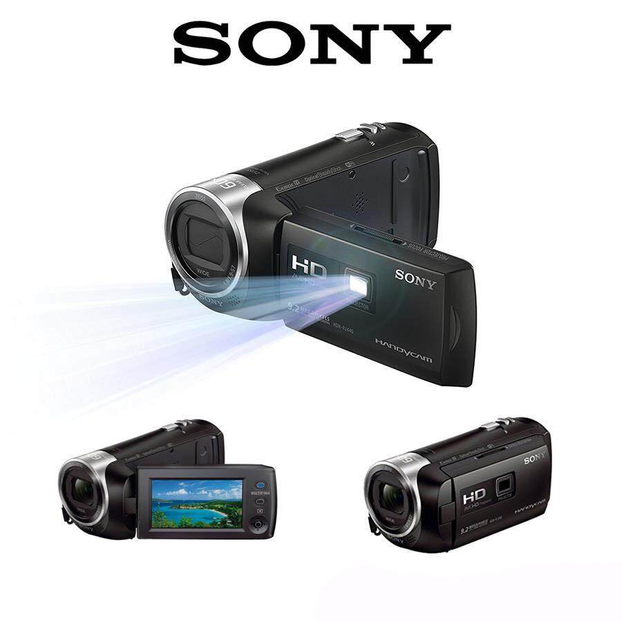Sony HDR-PJ440 HANDYCAM VIDEO CAMERA with Built-in Projector FREE 16GB & CASE