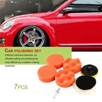 Hàng mới về ELEC 3 inch Polishing Pads Wave Polishing Waxing Buffing Pads Kits with Drill Adapter 7pcs/set so giá
