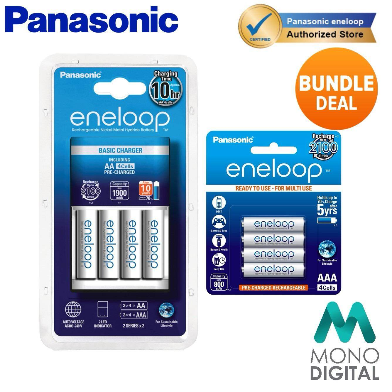 Panasonic Eneloop Basic Charger With 4 Cells Bundle Eneloop AAA 4 Cells Eneloop Rechargeable Battery (Panasonic Malaysia) Malaysia