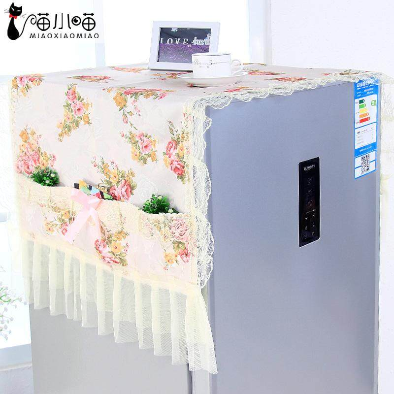 Fabric Garden Dust Cover for Refrigerator Double-door Refrigerator Towel Cover of the Expansive Open