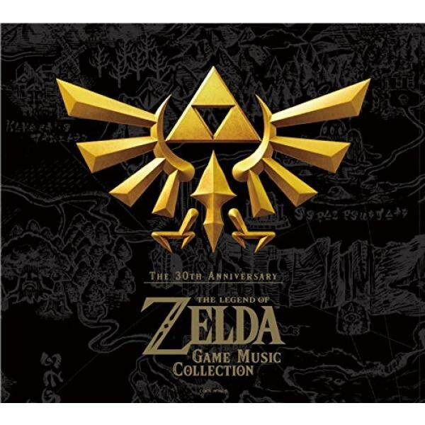Legend Of Zelda: 30th Anniversary Music Collection - Intl.