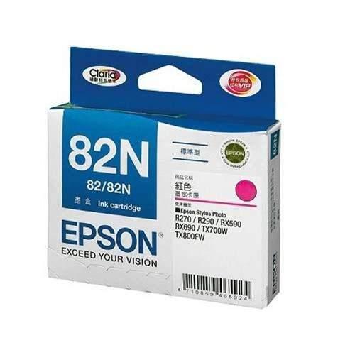 Epson 82N Magenta (T112390)