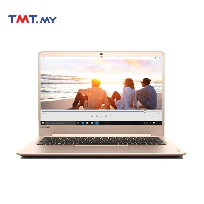 Lenovo Ideapad 710s-13IKB 80VQ005EMJ Champagne Gold | Core i5 | 4GB | 256G SSD | 13.3 | Win10 2yrs Malaysia