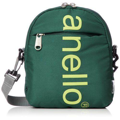 Anello Philippines  Anello price list - Backpack 6ecc0e3685