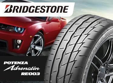 tire-bridgestone-potenza-re003-size-225-45-18-tekming-1604-05-TekMing@1.jpg