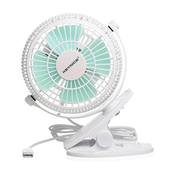 KEYNICE USB Clip Desk Personal Fan, table fans,clip on fan,2 in 1 Applications, Strong Wind, 2 in 1 Applications, Strong Wind, 4 Inch 2 Speed Portable Cooling Fan USB Powered by NetBook, PC - intl