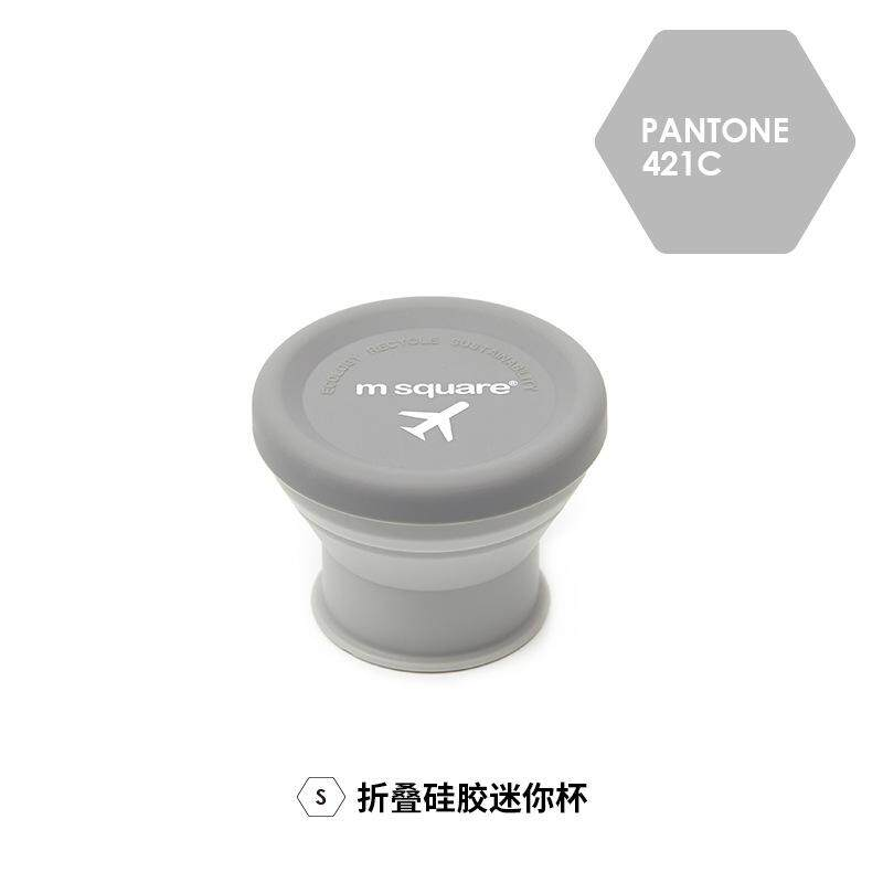 Travel Folding Silicone Mini Cup/ Bowl