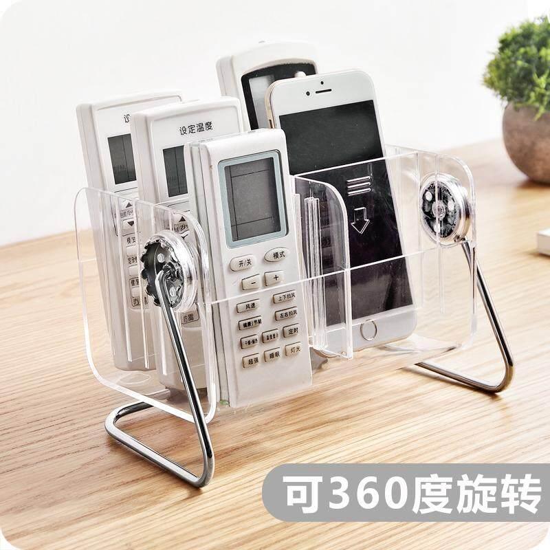 Yousiju Transpa Spinning Remote Control Organizer Organizing Box