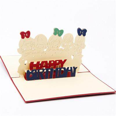 3D Birthday CakeCard 4