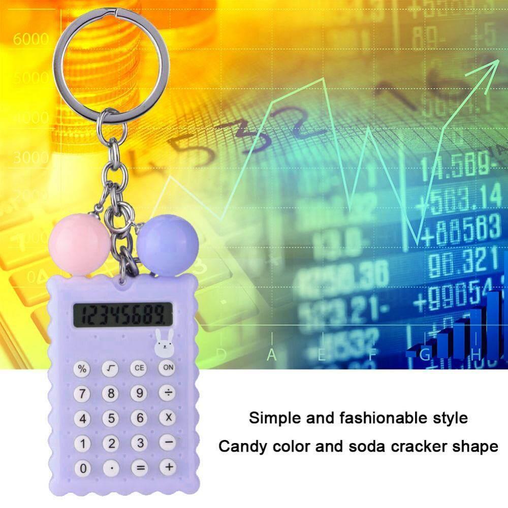 Gantungan Kunci Kalkulator Mini Portabel Lucu Kue Gantungan Kunci Modis Kalkulator untuk Hadiah Anak (Ungu