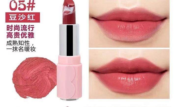 【5# red bean red】Biting lip makeup velvet moisturizing lasting moisturizing lipstick lipstick Symphony ice cream art lipstick matte matte velvet lipstick does not fade bite lip makeup students - intl