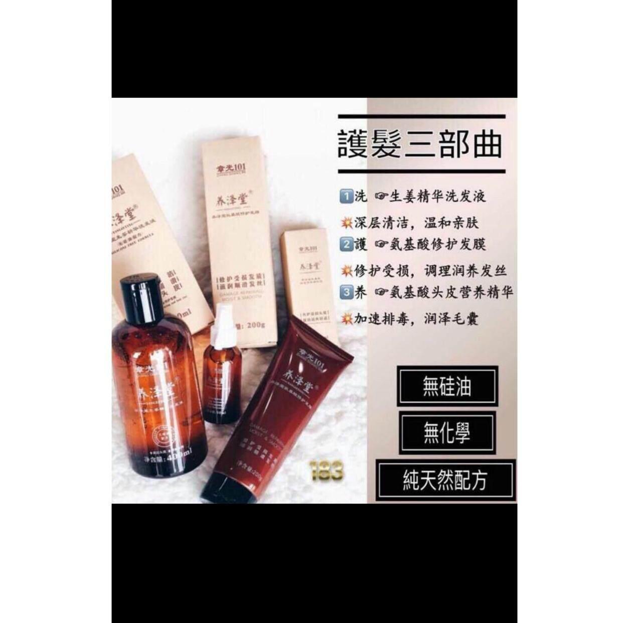 Fitur Sisir Garpu 101 Dan Harga Terbaru Info Tempat Magic Zhang Guang Yangzetang Hair Growth Anti Fall Set