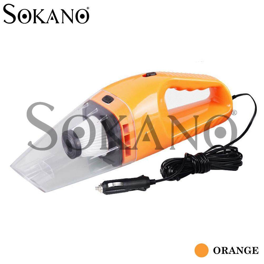 SOKANO 12V Auto Dry Wet Car Vacuum Cleaner - ORANGE