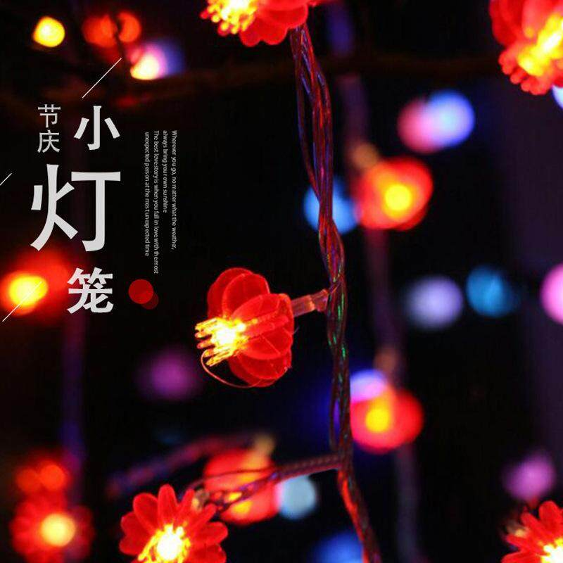 6m 40led Red Lantern String Fairy Lights New Year Christmas Decoration Light For Wedding Singapore