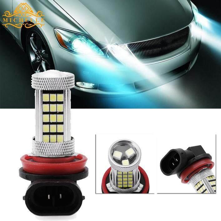 ... H11 2835 63SMD Lampu Kabut Mobil Bola Lampu Mengemudi Lampu Pijar Worklight 100LM
