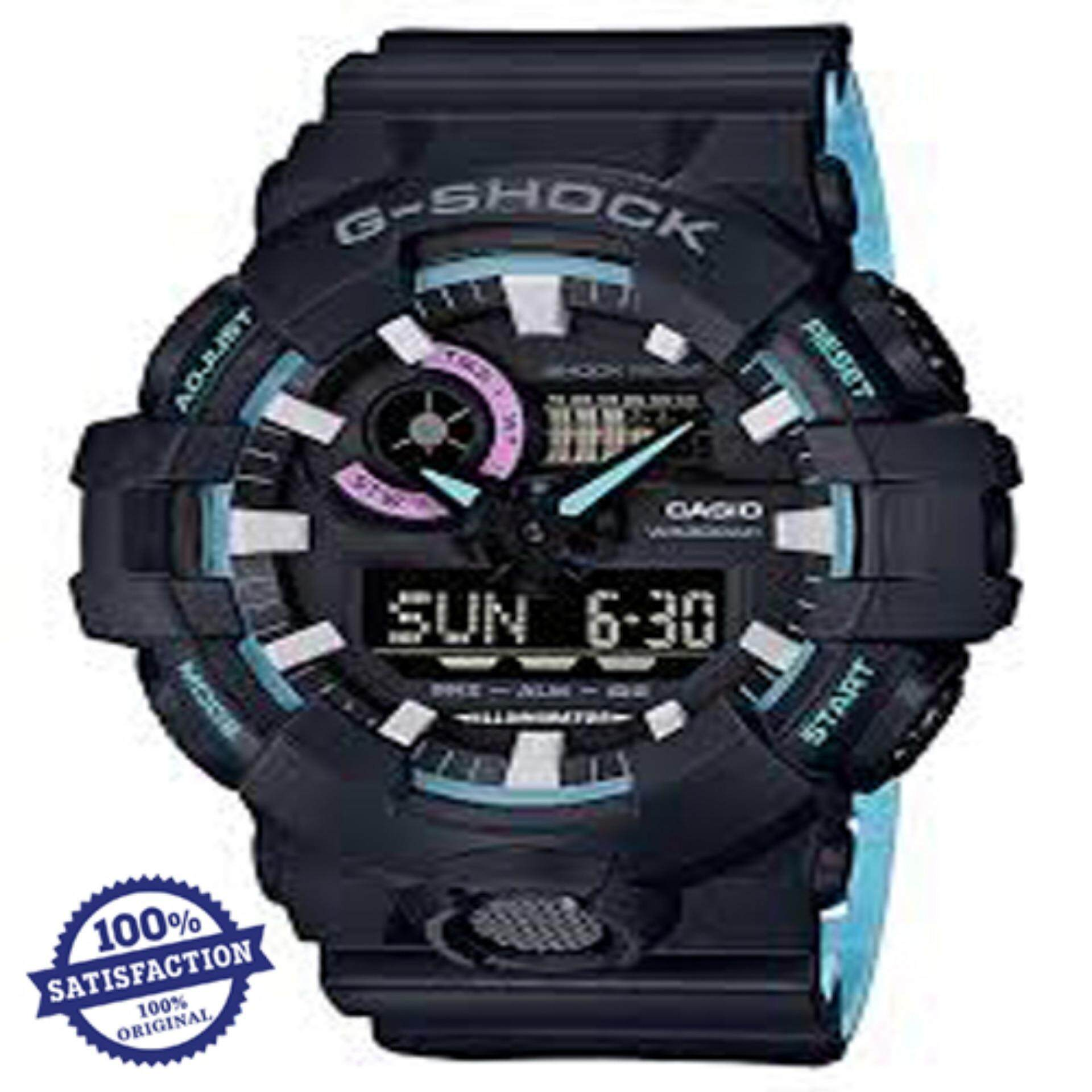 Features Casio G Shock Special Color Models Ga 700pc 1a Mens Watch 110hr 1adr Hand Shift Feature