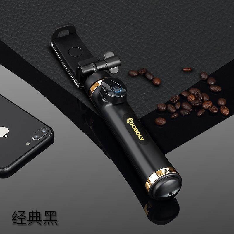 Self Timer Universal Bluetooth Kamera Apple Android Mobile Self Merek Kering Artefak OPPO Millet Vivo Tiga Tripod