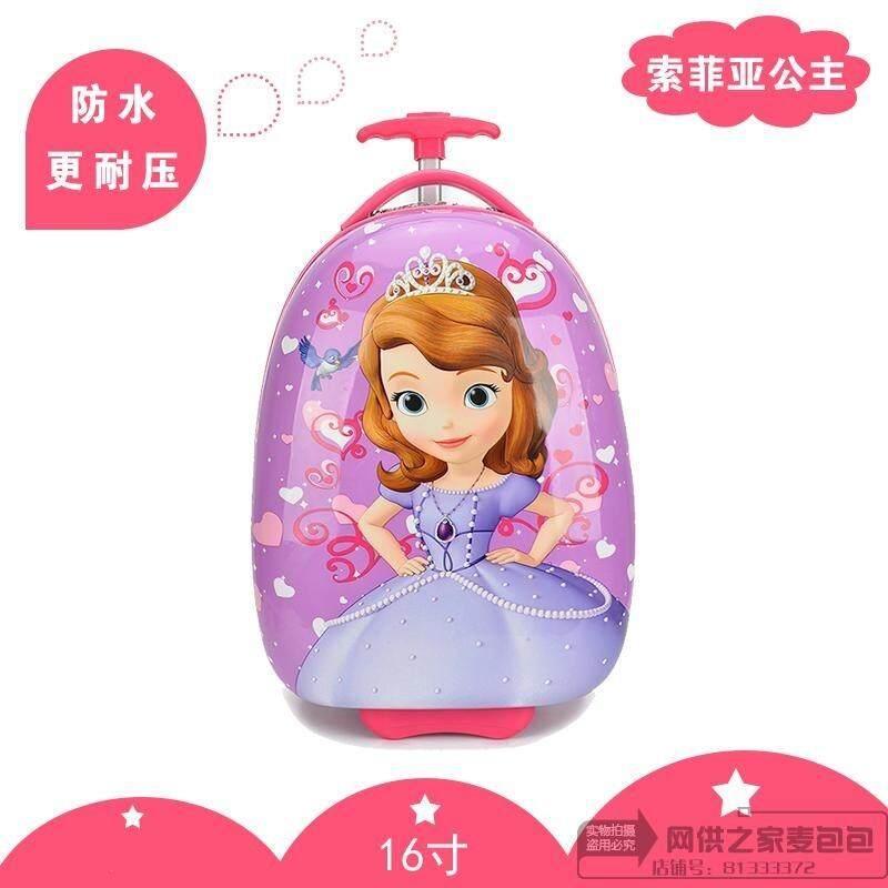【Purple】children 'S Trolley Kartun Tas Kulit Telur Huang Huang Utama Schoolchild Pria