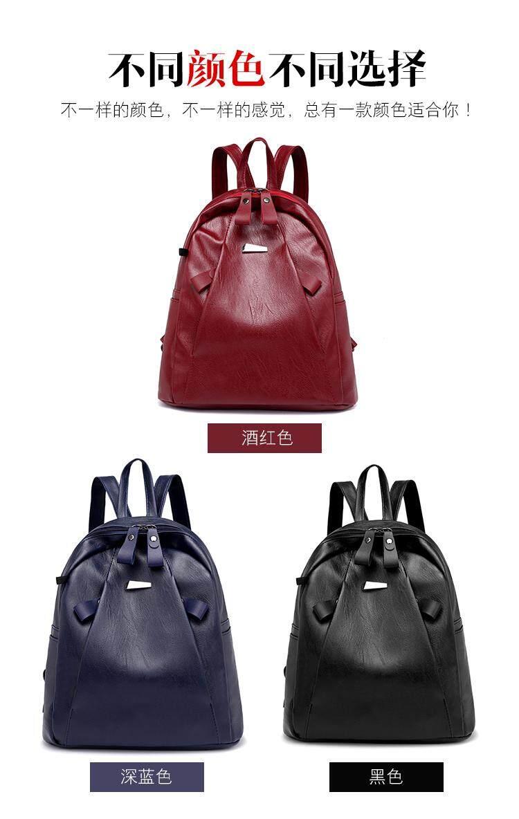 Vicria Tas Ransel Branded Wanita Korean High Quality Bag Style With Elegant Pink Hitam Source Qualitykorean Pu Leather Shoulder Backpack Women