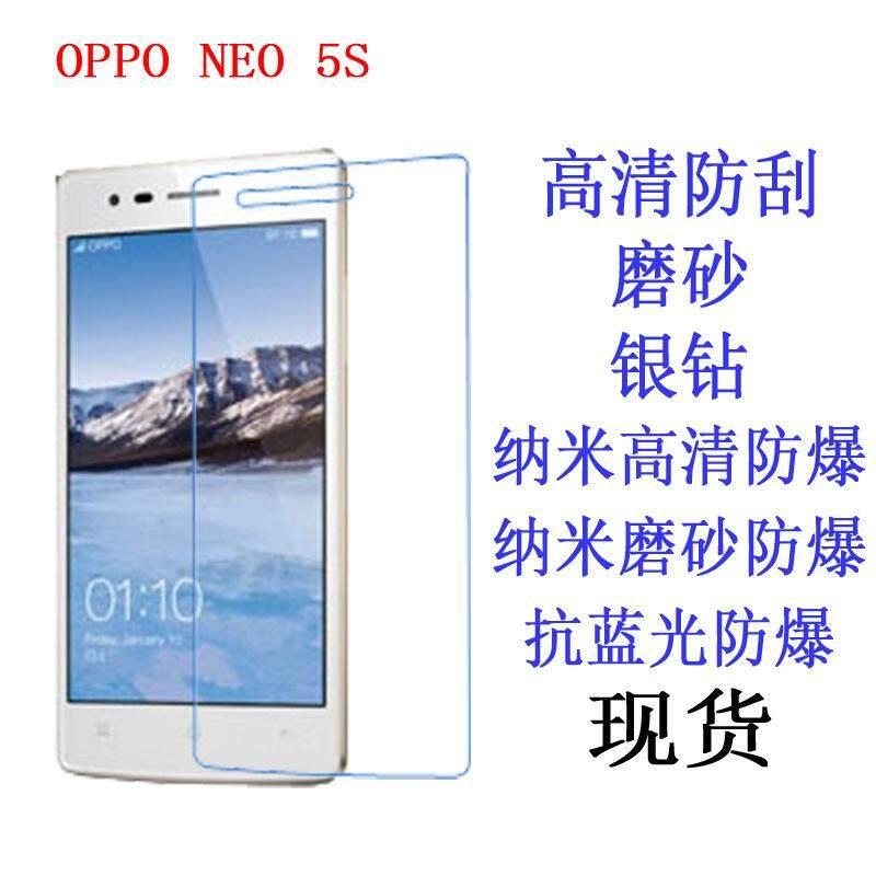 Screen Guard For OPPO Neo 5s Matte Nano Glass Screen Protector