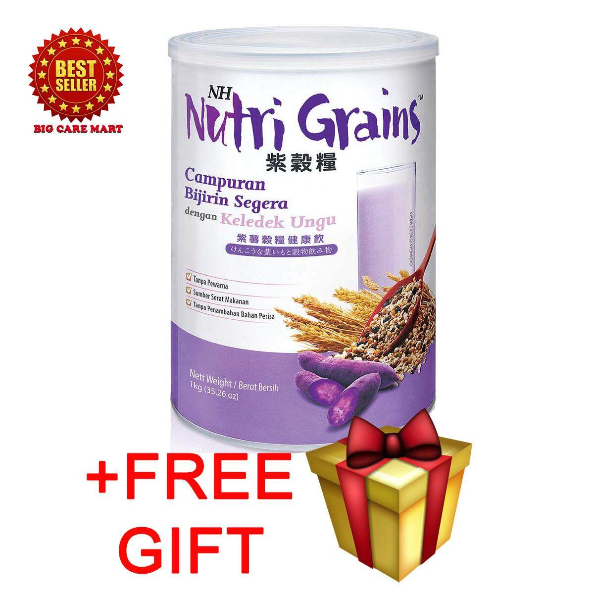 NH Nutri Grains with Purple Sweet Potato 1kg + FREE GIFT