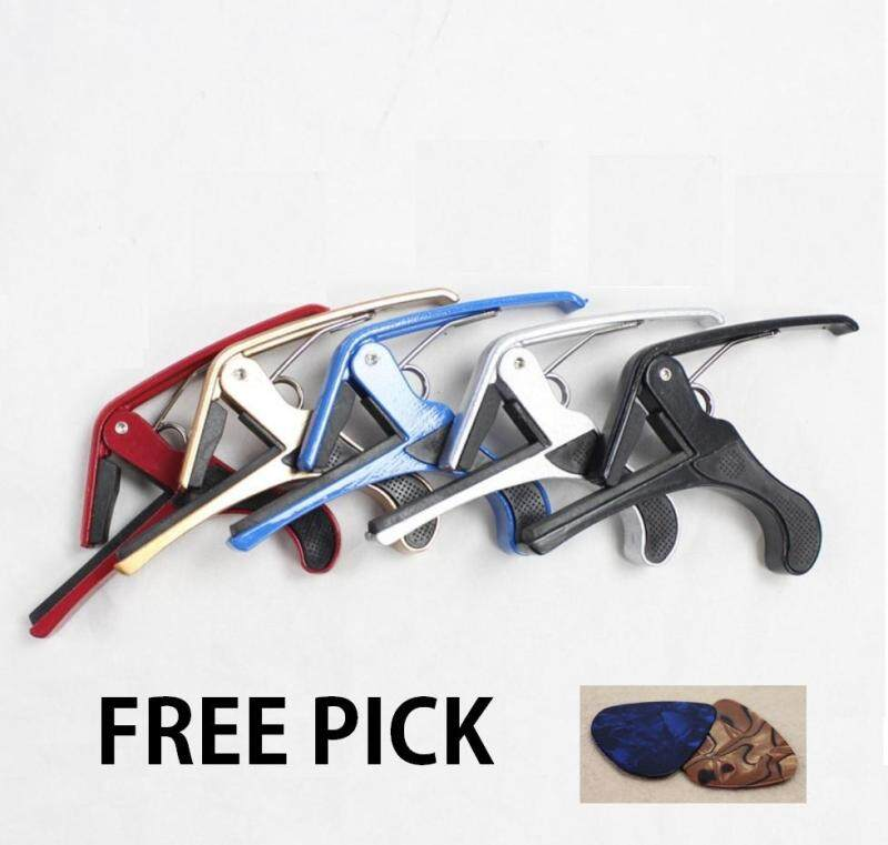 E-Sonic Alloy Tune Clamp Key Trigger Capo for Acoustic Electric Guitar (Black)+ Free Pick Malaysia