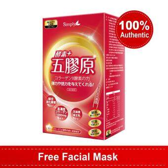 Simply Super Enzyme Brightening & Firming Collagen Powder 15s【Authorized Seller + Free Facial Mask】