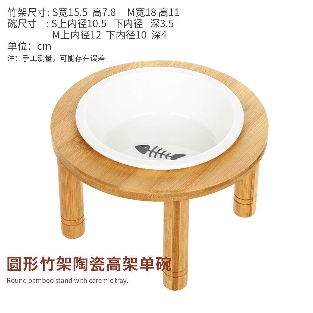 Dog Bowl Gato Negro Wan Bamboo Allegro Ceramic Double Pieces Stainless Steel Dog Bowl. Basin Rice Bowl Water Bowl Gou Can Ju Pet Supplies By Taobao Collection.
