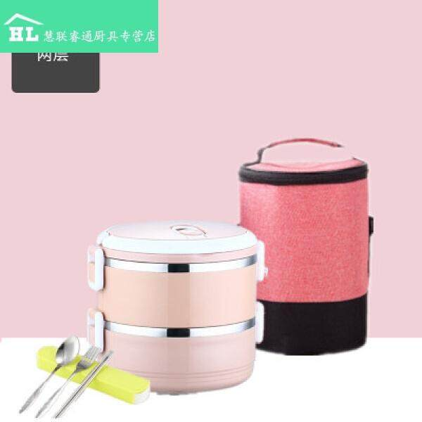Stainless steel insulated lunch box 3 layer 2 lattice canteen simple multi-tier lunch box