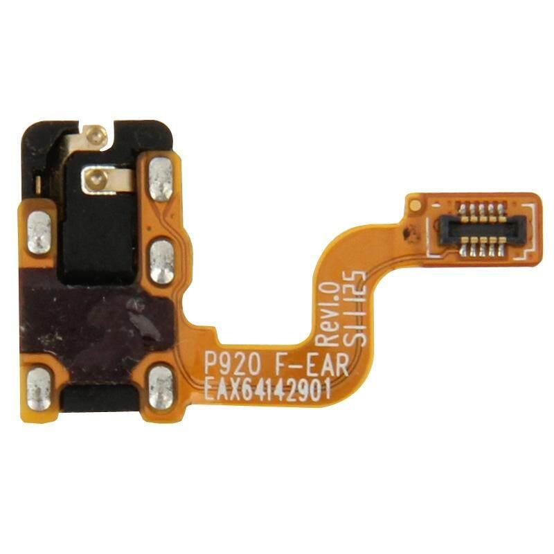 Ipartsbuy Earphone Mendongkrak Fleksibel Kabel Penggantian untuk LG Optimus 3D/P920-Internasional