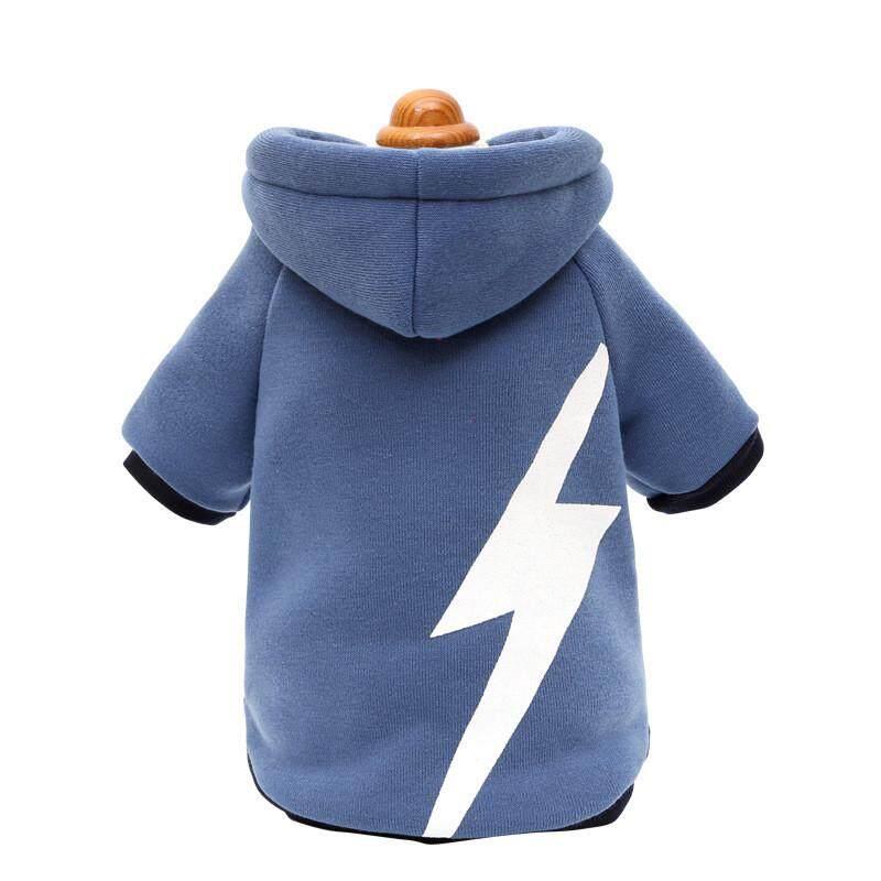 ROJEY Pet Lightning Clothing Dog clothes clothing