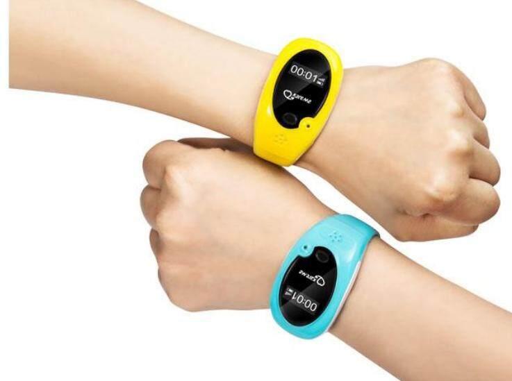 Unisex Kid/Children/elderly Kareme Intellegent Tracking Watch 2.0 Malaysia