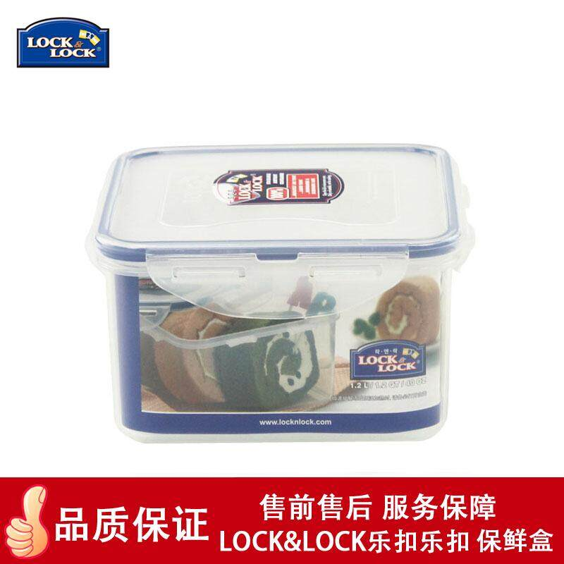 Lock lock LOCK&LOCK crisper Sealed lock plastic lunch box 1.2L Storage box Storage box