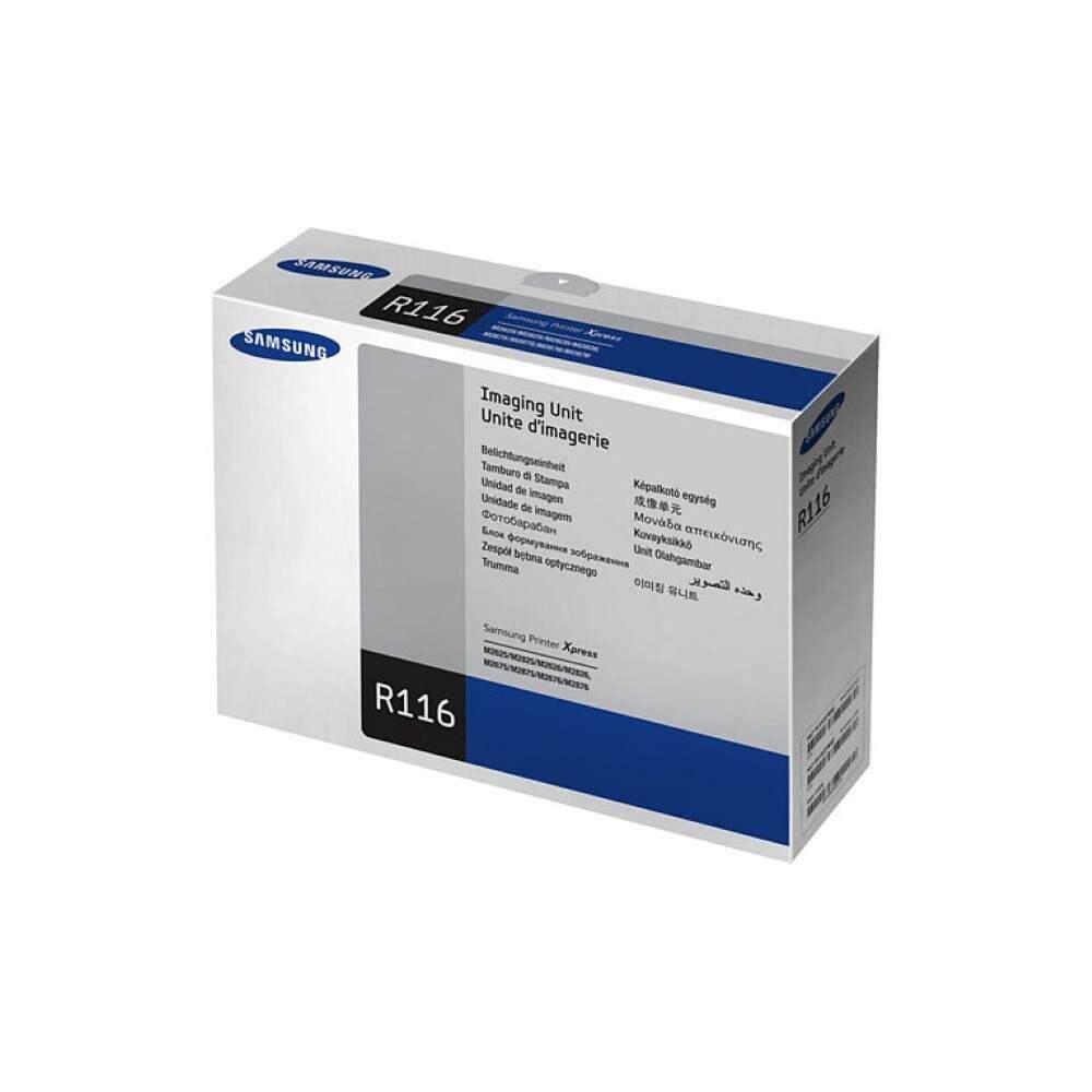 Samsung MLT-R116 Imaging Unit (Item No : SG MLT-R116)