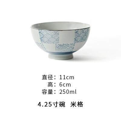 Model Jepang rumah tangga Keramik Peralatan makan Mangkuk Bulat Mangkok nasi kecil Mangkuk sup Mangkok !