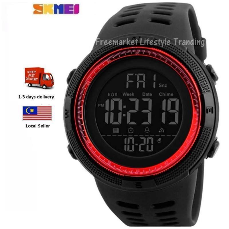 SKMEI 1251 Brand Mens Sports Countdown Double Time Alarm Chrono Digital 50M Waterproof Wristwatch Malaysia
