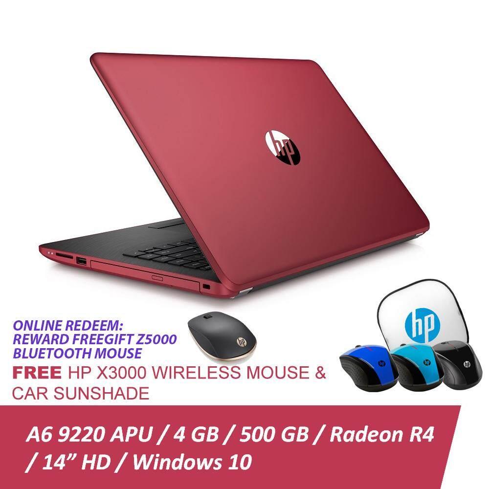 HP 14-bw053AU/ 14-bw054AU Notebook + Free Wireless Mouse+Car Sunshade+Bluetooth Mouse (Reward Free Gift Online Redeem) Malaysia
