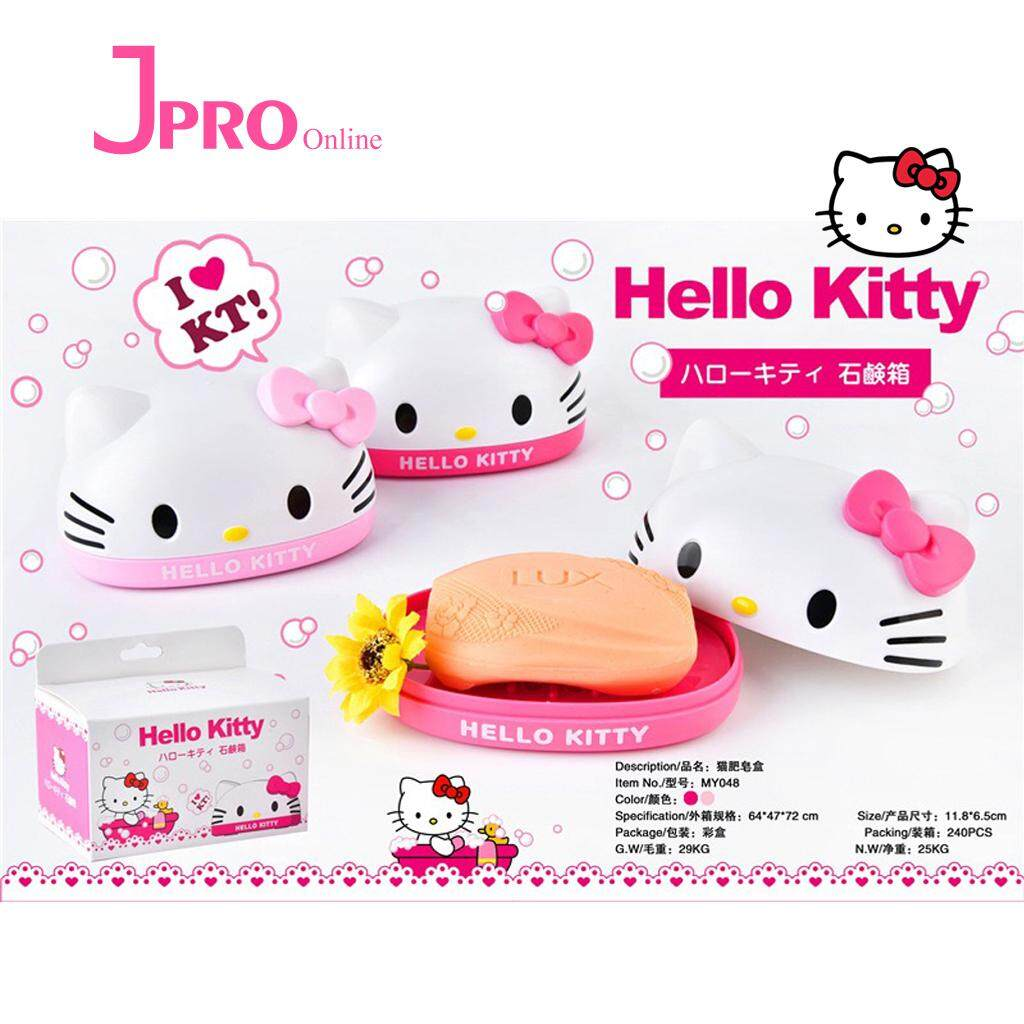 Hello Kitty Buy At Best Price In Malaysia Lazada Istana Kado Boneka Doraemon With Gadget 6 Inch Pensil Bathroom Plastic Soap Dish Storage Holder Soapbox
