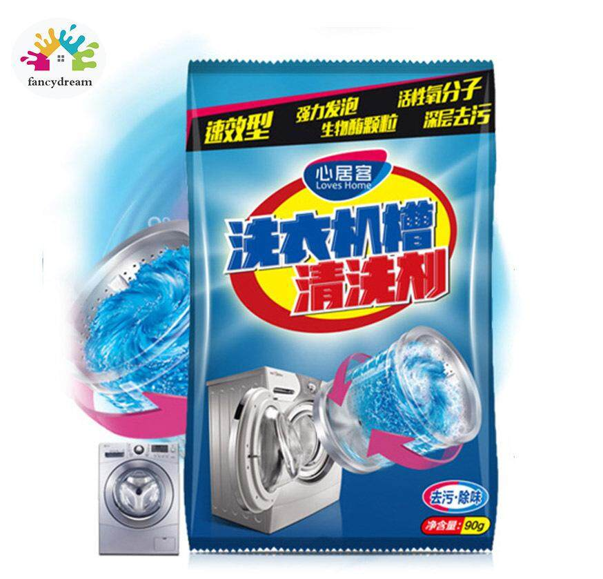 Fancydream Washing Machine Cleaner Descaler Deep Cleaning Remover Deodorant Durable For Home By Fancydream.