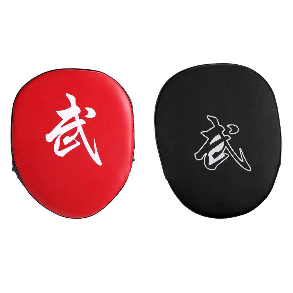 Miracle Shining 2 Pieces Boxing Punching Pad Kicking Fighting Muay Thai MMA Hand Target Mitt