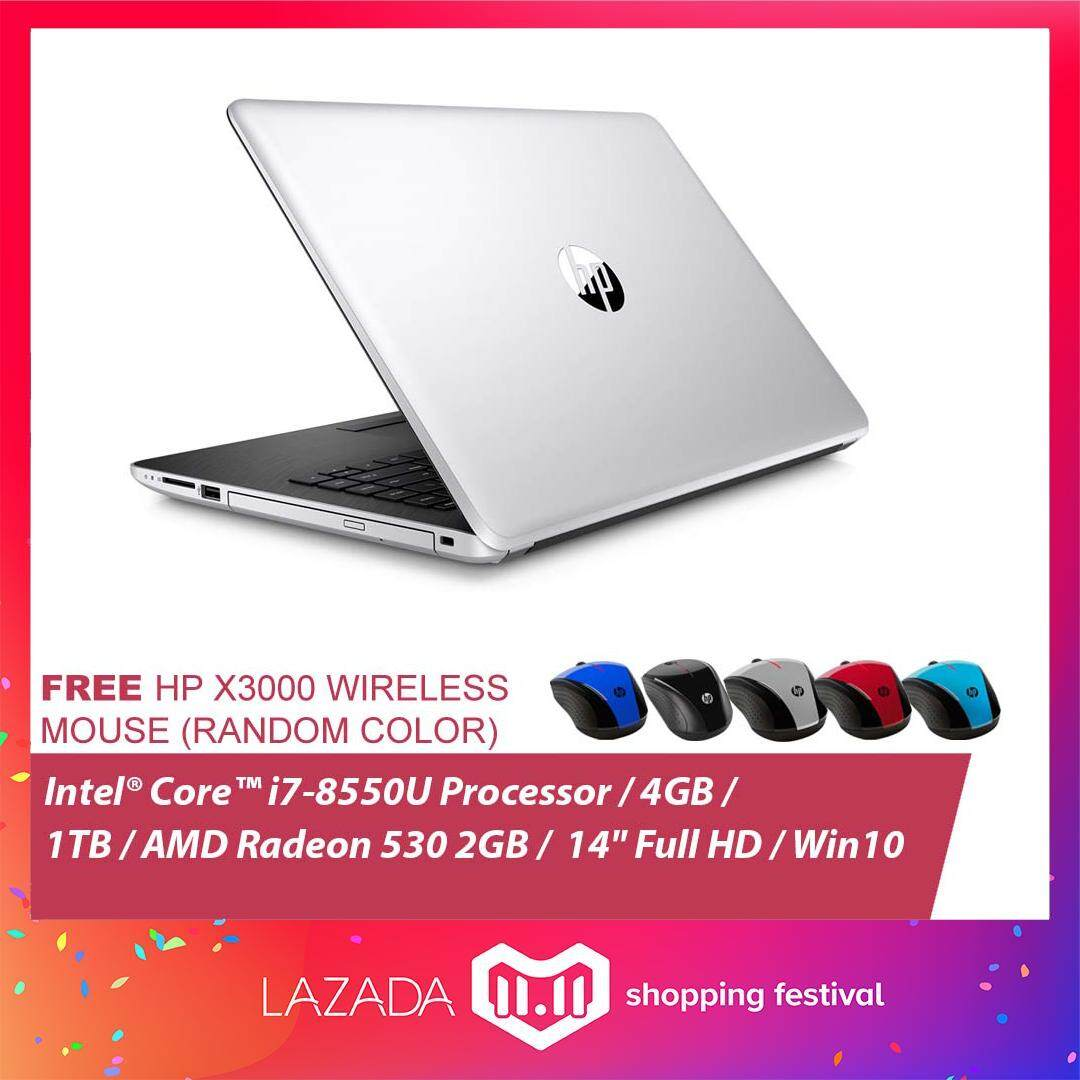 "HP 14s-cf0042TX Laptop  (Intel i7-8550U, 4GBD4, 1TB, AMD 530 2GBD5, 14"" FHD, Win10) + Free HP X3000 Mouse"