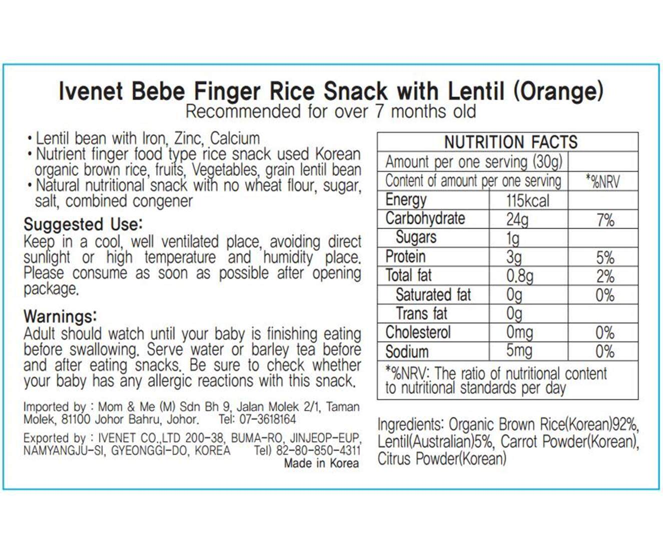 Ivenet Bebe Finger Rice Snack With Lentil(Orange)_Details_Resave.JPG