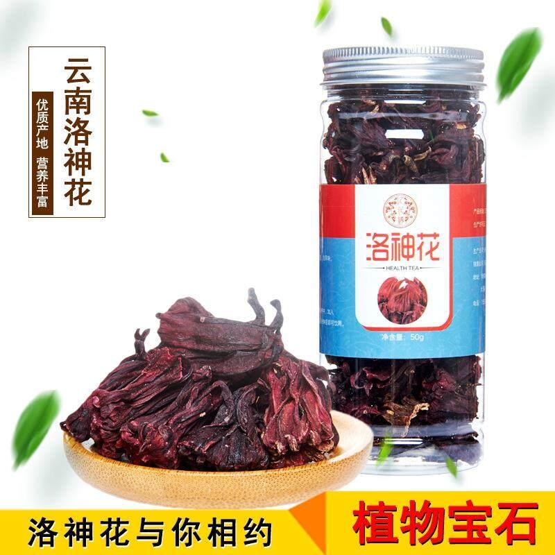 Pilihan Roselle Tea Kalengan Kalengan Herbal Tea 50G Luo Selling Kualitas Tinggi Kaleng Roseola-Internasional