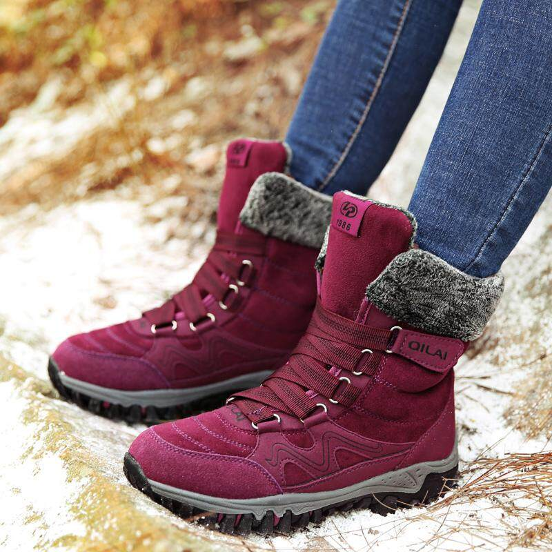 Winter Outdoor Snow Boots women Tube Waterproof Anti-slip Warm Outdoor Boots  Skiing plus Velvet 7e7b9a52b24d